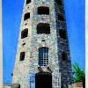 duluth-tower-duluth-watercolor-16x11 jessica siemens.jpg